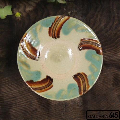 7寸皿:宮城正享(みやぎまさたか):012004-8