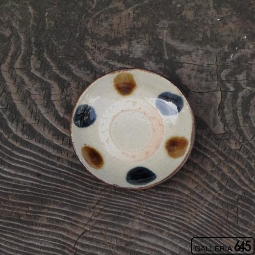 4寸皿:松田共司 :014004-14