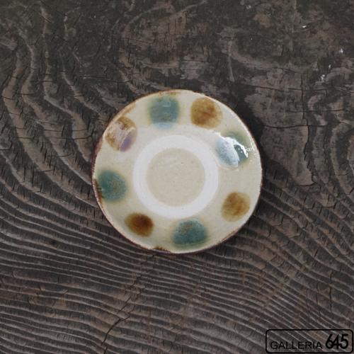 4寸皿:松田共司 :014004-15
