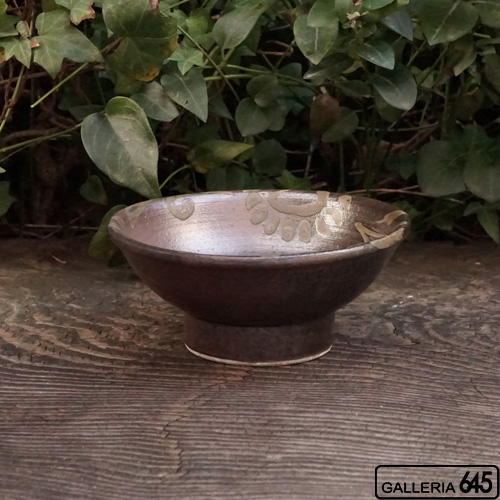 5寸鉢(茶):上江洲史朗:016001