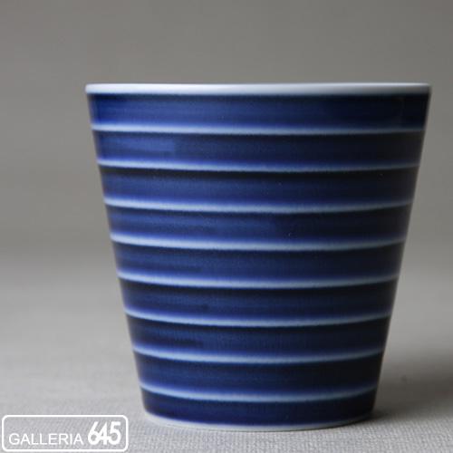 ロックカップ(独楽筋呉須):ARITA PORCELAIN LAB 018054_1