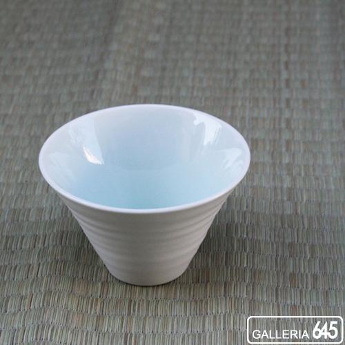 千段小鉢(外白刷毛・内青白磁):ARITA PORCELAIN :LAB 018090_2