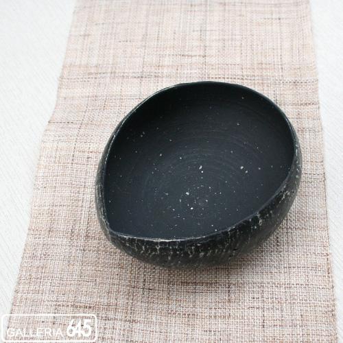 片口(黒スリ面取り・大):にしだゆか【送料無料】:025053