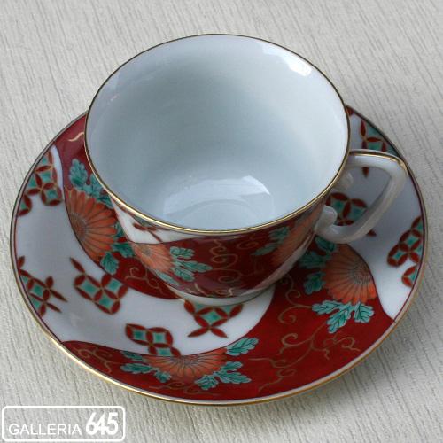 色絵捻割菊花文珈琲碗皿:有田製窯【送料無料】:030028