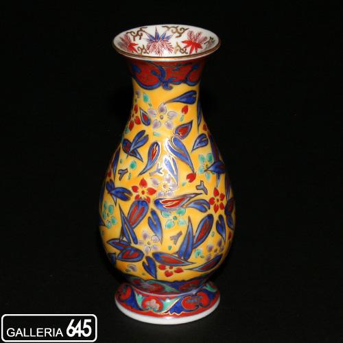 色絵黄地花紋小花瓶:有田製窯【送料無料】:030037