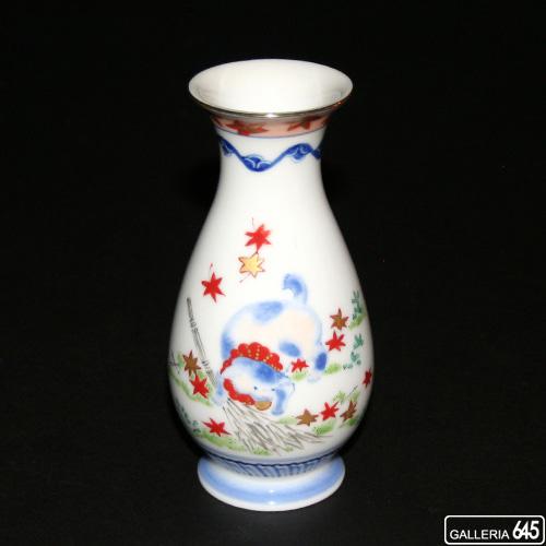 色絵犬紅葉文小花瓶:有田製窯【送料無料】:030042
