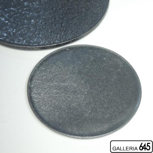 黒唐津丸板皿(小):矢野直人:033058