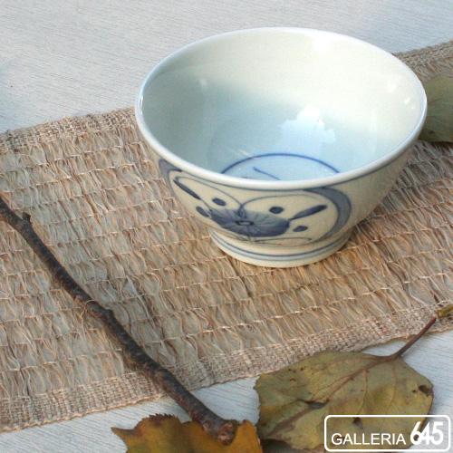 飯椀(野菊):大日窯:034019