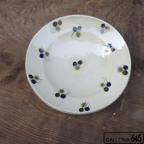 7寸皿(三彩):眞喜屋 修 :035089