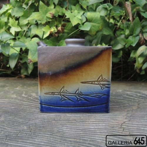 遊魚文角瓶:與 宏文:041018