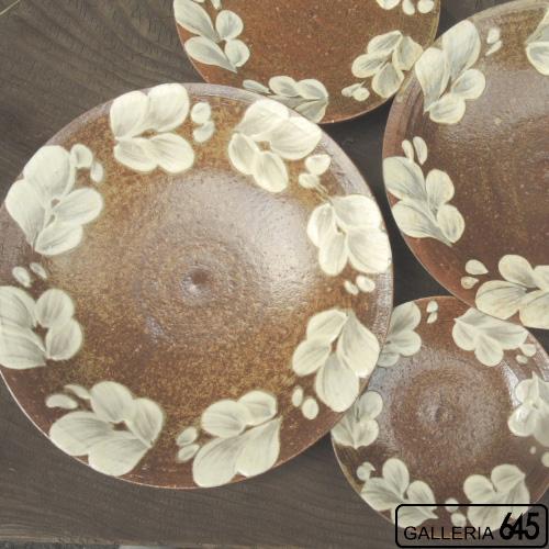 いっちん7寸皿:かねき陶房 菊地 穣 :054016