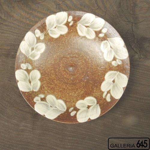 いっちん4寸皿:かねき陶房 菊地 穣 :054019