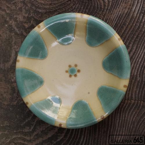 7寸皿(緑):野本 周:080001