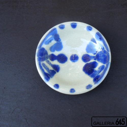 小皿(コバルト):野本 周:080024