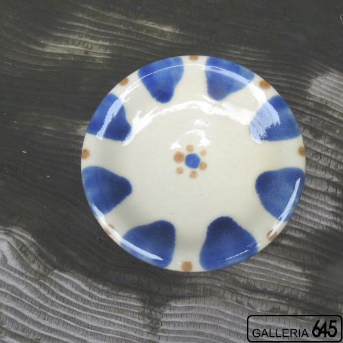 4寸皿(青):野本 周:080032