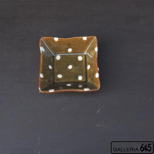 3寸ドット角鉢(茶):安里貴美枝:081028