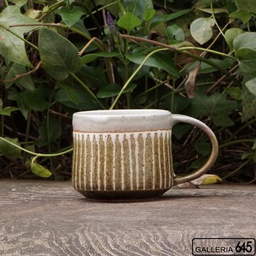 ショートマグ(茶):安里貴美枝:081061-4
