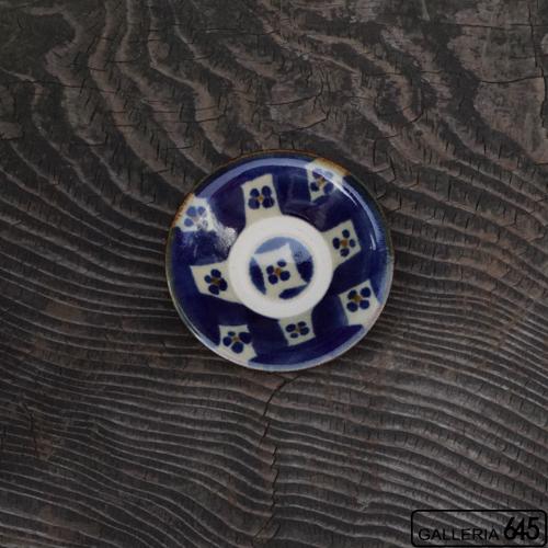 3.5寸皿(格子梅):石倉一人:083003