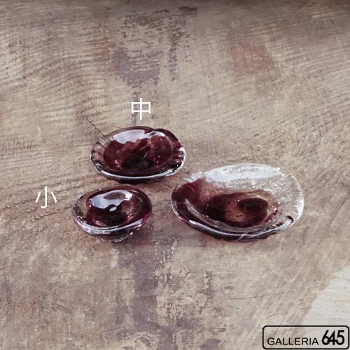 豆皿(小・えんじ):Glass Studio尋:085057