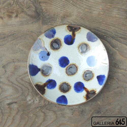 6寸皿(錆ドット):谷口室生:088014