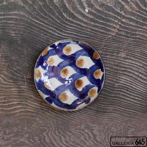5寸皿(青波海):谷口室生:088074
