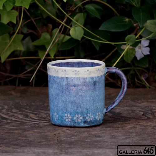 イズブルーマグカップ(ふち小花):天野雅夫:099010