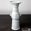青瓷瓶:田渕哲朗【送料無料】:005001