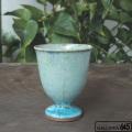 銀河釉シェリーカップ(春銀河):中尾哲彰:008080