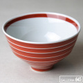 変形飯碗(独楽筋・朱):ARITA PORCELAIN LAB 018050_2