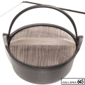 煮込み鍋21(木蓋付) : OIGEN(及源):078008