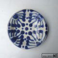 5寸皿(コバルト):野本 周:080008