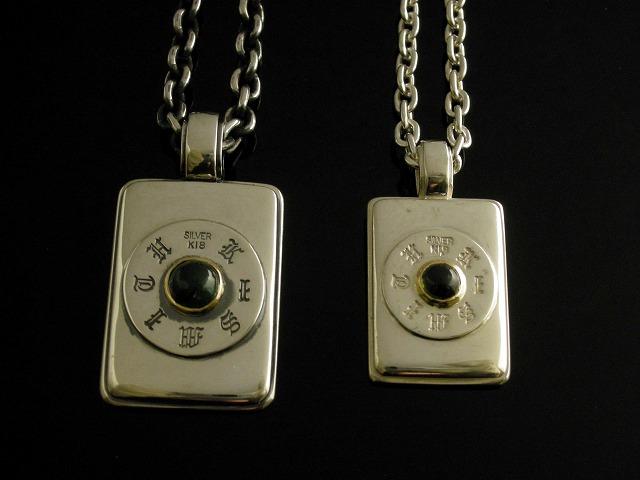 シルバーアクセサリー通販 メンズ/プレートネックレス
