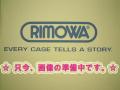 超特価ラスト1個★2012製★ RIMOWA LIMBO リンボ 892.73 グレー 4輪トロリー