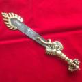 カドゥガ利剣