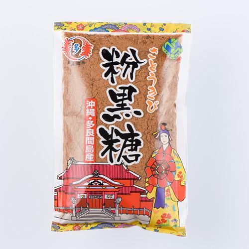 多良間産粉黒糖300g