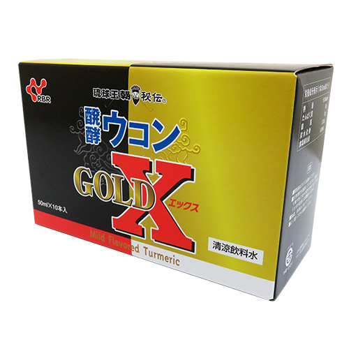 醗酵ウコンドリンクGOLDX(50ml)1ケース
