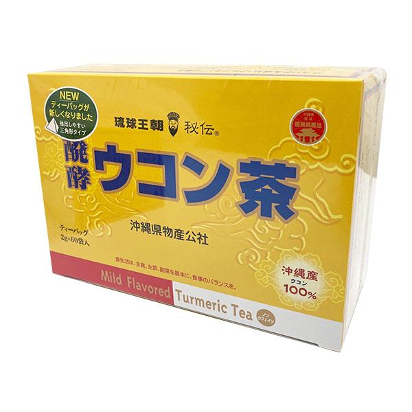 醗酵ウコン茶2g×60袋