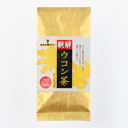 醗酵ウコン茶 15g