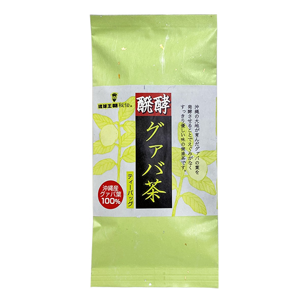 醗酵グァバ茶15g