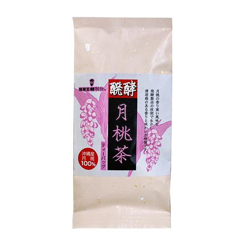 醗酵月桃茶15g
