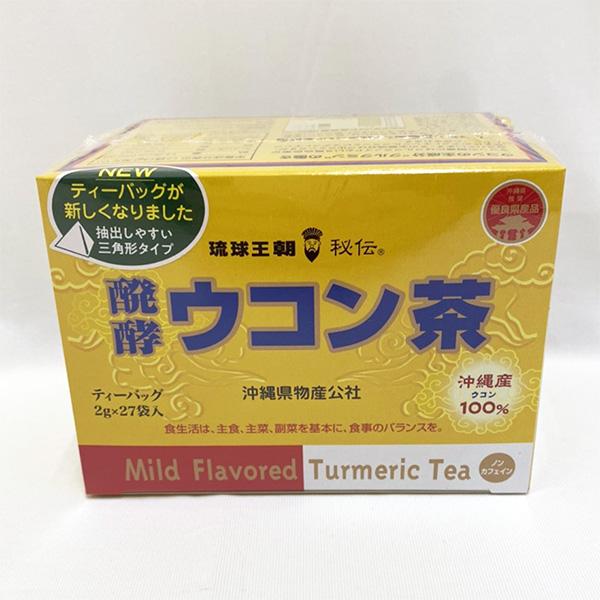 醗酵ウコン茶2g×27袋
