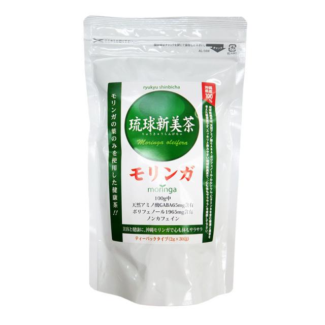 琉球新美茶