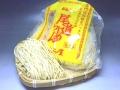 尾道ラーメン屋台小ちぢれ麺(生麺)3食セット