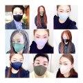 (4枚セット3000円)何度も洗える!抗菌・消臭・UV遮断・吸水速乾!機能性のお洒落マスク!