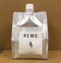 人と環境にやさしい「最強」除菌・消臭剤 REMO. 800ml詰め替えアルミパウチタイプ1ケース6入り【送料無料】