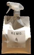 人と環境にやさしい「最強」除菌・消臭剤 REMO. 800mlトリガー付大容量タイプ×800ml詰め替えセット