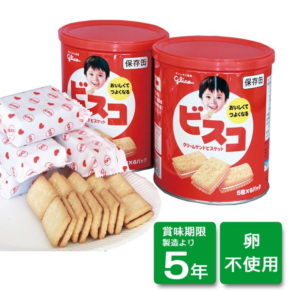 ビスコ保存缶(10缶入/箱)