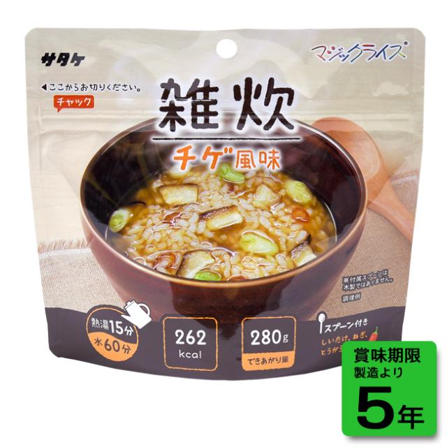 マジックライス雑炊シリーズ:チゲ風味(20袋入/50袋入)