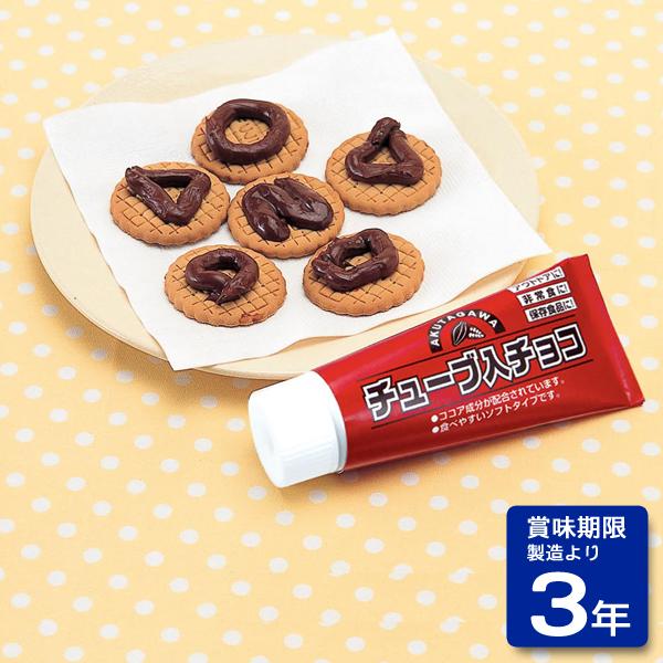 チューブ入チョコ(15本/箱)