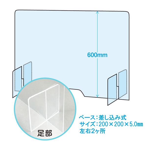 飛沫感染防止 アクリル透明仕切りボード